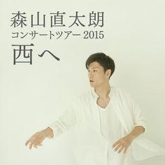 naotaro_2015