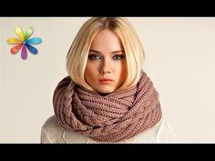Новый тренд осени 2015 — модный шарф-хомут! – Все буде добре. Выпуск 705 от 16.11.15 - YouTube