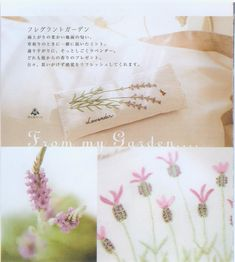 giftjap.info - Интернет-магазин | Japanese book and magazine handicrafts - Embroidery pink