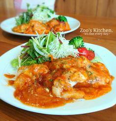 Cafe Food, Food Menu, Tandoori Masala, Japanese Food, Chicken Recipes, Curry, Food And Drink, Favorite Recipes, Homemade