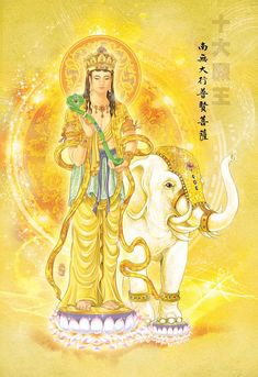 Theravada Buddhism, Dragon Artwork, Divine Mother, Buddha Art, Guanyin, Gods And Goddesses, Fantasy Art, Religion, Fine Art