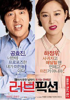 Love fiction. 2012 Korean Movie