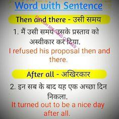 English Grammar Tenses, English Sentences, English Phrases, English Idioms, English Lessons, Advanced English Vocabulary, English Vocabulary Words, Learn English Words, English Learning Spoken