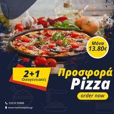 και απολαύστε 3 Οικογενειακές πίτσες 28cm-8τεμ  της επιλογής σας μόνο με 13.80€!! Κάλεσέ μας στο☎ 23210 50888 ή παρήγγειλε στο  📲 www.mammaspizza.gr #serres #pizza #mammaspizza #onlinedelivery Pizza, Beef, Food, Meat, Essen, Meals, Yemek, Eten, Steak