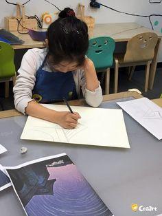 안녕하세요~ 귀여운 아이들과 즐거운 미술수업을 함께하기 위해 노력하는 시흥 정왕동 배곧신도시 유아 미...