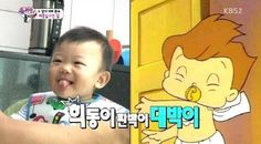 """Did you ever notice that Seol Ah, Soo Ah, and Daebak are almost exact look alikes of three characters from Korea's favorite kids cartoon """"Dooly the Little Dinosaur""""? On the October 25 broadcast of KBS2TV's """"The Return of Superman,"""" their father Lee Dong Gook revea..."""