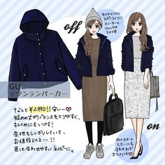 Winter Fashion Outfits, Chic Outfits, Autumn Fashion, Fashion Mode, School Fashion, Womens Fashion, Japanese Fashion, Korean Fashion, Casual Chic Style