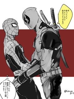 Marvel Fan Art, Marvel Dc, Deadpool X Spiderman, Batman, Spaider Man, Overwatch Reaper, Spideypool, American Comics, Avengers