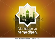 logo or icon to welcome the holy month of Ramadan - stock vector