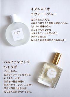Lanvin Perfume, Beauty Care, Beauty Hacks, Skin Makeup, Perfume Bottles, Twitter Sign Up, Fragrance, Make Up, Skin Care