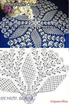 easter crochet star doily decoration lace French star centerpiece napperon white cotton wedding unique birthday gift for mom home decor Crochet Doily Diagram, Crochet Doily Patterns, Crochet Art, Thread Crochet, Crochet Motif, Irish Crochet, Vintage Crochet, Crochet Designs, Knitting Patterns