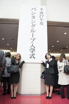 【ヴィーナスアカデミー】ようこそヴィーナスアカデミーへ!平成27年度入学式☆