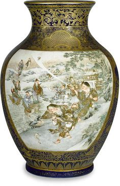 Antiques Self-Conscious Antique Large Chinese Hand Painted Satsuma Vase Vases