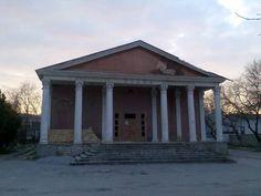 Кинотеатр Волна Черноморское