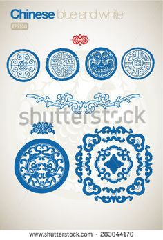 Chinese Vintage Pattern Set With Flowers - stock vector