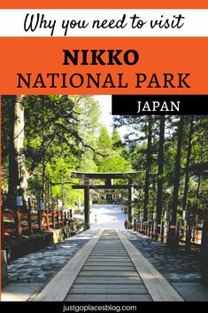 Why You Should Make Time To Take A Tokyo To Nikko Day Trip #Japantrip #culturaltourism #Japan #visitJapan #Tokyodaytrip #UNESCO #Japantravel #Japantraveltips #Japanwithkids
