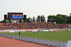 ND Soft Stadium Yamagata - Montedio Yamagata,Japan