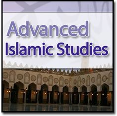 Studio Arabiya - Advanced Islamic Studies #arabic #islam Learn Arabic Online, Islamic Studies, Learning Arabic, Best Teacher, Quran, Study, Studio, Investigations, Studying