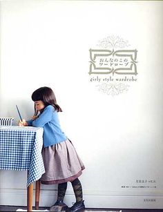 BOOK Wardrobe for Girls (Japanese) #id14120