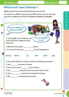 Help children learn about verbs with this free super challenge activity linked to the Oxford First Dictionary. You can find out more about this dictionary at: https://global.oup.com/education/product/9780192732620/