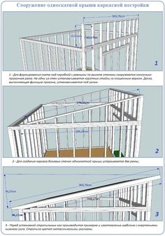 Wood Shed Plans, Shed Building Plans, Barn Plans, Building A House, Wooden House Design, Tiny House Design, Cool House Designs, Framing Construction, House Construction Plan