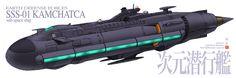 EDF SSS-01 Kamchatca