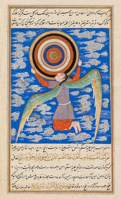 Travel Through Time With These Strange and Beautiful Visualizations of the Universe | An angel holds the celestial spheres in this medieval Islamic drawing.   The Ashmolean Museum Yousef Jameel Centre for Islamic and Asian Art  | WIRED.com