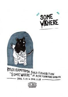 """SOMEWHERE""by ryuji kamiyama art exhibition 2"