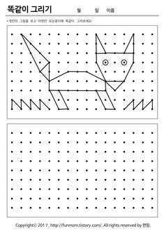 275456385902B081316B49 (850×1202) Free Printable Puzzles, Printable Preschool Worksheets, Free Preschool, Preschool Learning, Worksheets For Kids, Math Worksheets, Visual Motor Activities, Visual Perceptual Activities, Drawing Activities