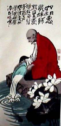 Hui-Neng Frees the Fish/Hui-Neng, The 6th Patriarch of Zen courtesy Bob's Asian Art Gallery