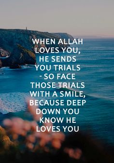 Allah loves you