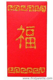 Chinese Red Envelope craft