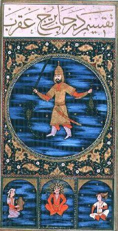 Sagittarius - Islamic astrology, transcript of Kitab al Bulhan, Ottoman Islamic miniature, Zodiac sings (Bibliothèque Nationale de France)