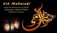 Eid ul Adha Images, Bakra Eid Images, Eid ul Adha Wishes Images, Eid ul Adha Mubarak Images Eid Mubarak Hd Images, Eid Mubarak Gif, Eid Ul Adha Images, Eid Mubarak Photo, Eid Mubarak Messages, Eid Images, Eid Mubarak Quotes, Adha Mubarak, Ramadan Mubarak
