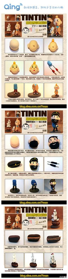 Tintin and Captain Haddock Tutorial for Fimo, Polymer Clay, Fondant or Gum Paste
