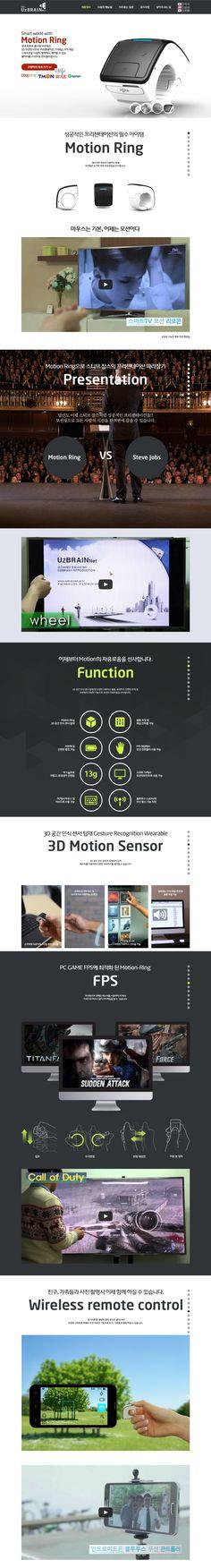 2014년 모션링 홈페이지 디자인/코딩 참여율: 100% http://motionring.co.kr/