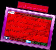 mewa khaye zindagi barahye urdu health tips