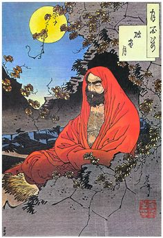 Bodhidharma was a Buddhist monk who lived during the 5th/6th century CE. He is traditionally credited as the transmitter of Ch'an (Sanskrit: Dhyāna, Japanese: Zen) to China, and regarded as its first Chinese patriarch. According to Chinese legend, he also began the physical training of the Shaolin monks that led to the creation of Shaolinquan.