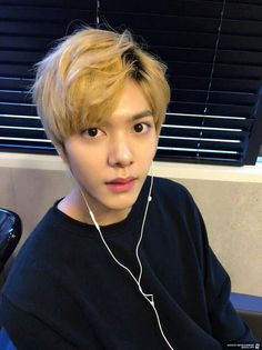 Image result for hansol nct