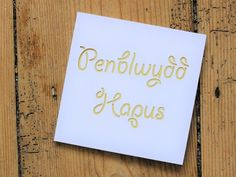 'Penblwydd Hapus' (Thank you) card - citron £3.00