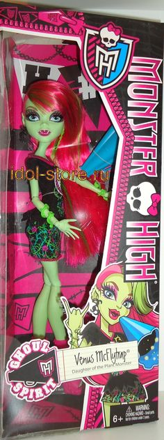 "Monster High, Ghoul Spirit - Venus McFlytrap fashion doll. Монстр * Монстер Хай, кукла Венера * Венус МакФлайтрап из серии ""Командный Дух"""