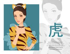 Tiger sign for Spirit and Destiny Magazine recently for their Chinese Love Horoscope feature which is available in their Feb issue. Zodiac Signs Aquarius, Chinese Zodiac Signs, Capricorn, Chinese Tiger, Tiger Facts, Love Horoscope, The Dreamers, Disney Characters, Fictional Characters