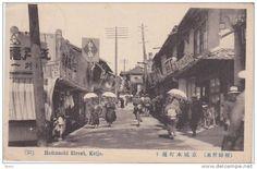 Keijo (Seoul) Honmachi Street (Chungmu-ro/ 충무로)