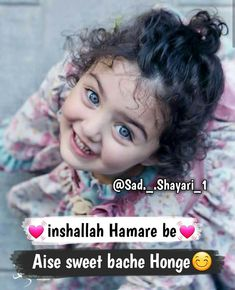 Ideas Baby Cute Pictures Muslim For 2019