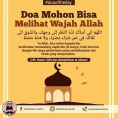 my biggest hope. Quotes Rindu, Quran Quotes, Faith Quotes, Book Quotes, Hijrah Islam, Doa Islam, Reminder Quotes, Self Reminder, Muslim Religion