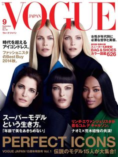 Claudia Schiffer Nadja Auermann Naomi Campbell Stephanie Seymour Vogue Japan - The Icons of Perfection