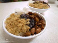Tainan Migao - sticky rice with mushroom, peanuts, braised minced pork, and fish floss. #Taiwanese cuisine 台南 榮盛米糕