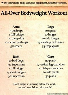 Total Body Workout - no equpiment needed. Can do at home.