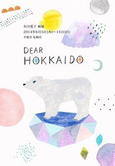 Aiko Fukawa: