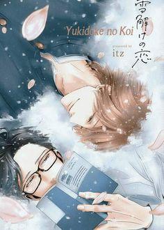 Yukidoke no Koi » Яой-тян - яой манга онлайн бесплатно